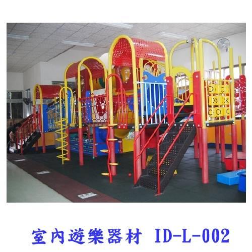 室內遊戲器材 ID-L-002